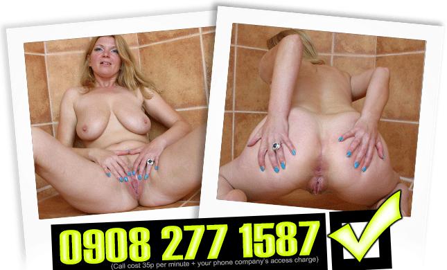 img_phone-sex-lines-uk_mature-older-woman